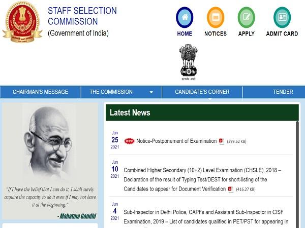 SSC Postpones MTS 2021 And SI In Delhi Police & CAPF Exams