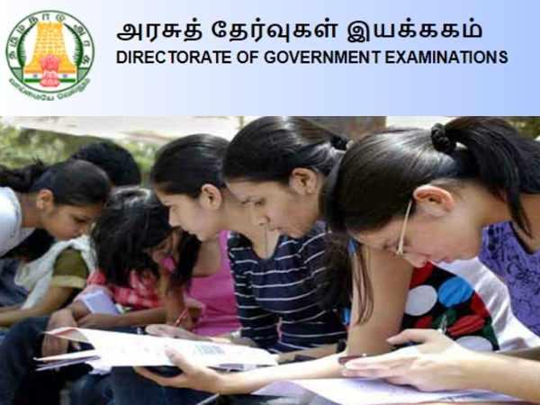 Tamil Nadu Class 12th Board Exams 2021 Cancelled