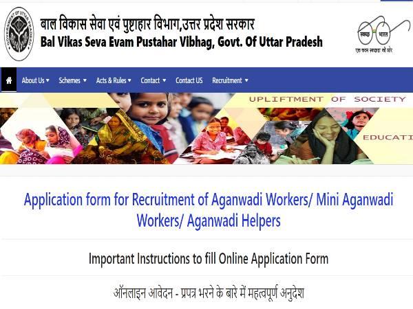 UP Anganwadi Recruitment 2021 For 620 Anganwadi Workers And Anganwadi Helpers, Apply Online Before June 30