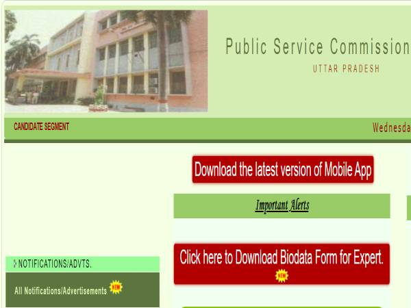 UPPSC Recruitment 2021 For 124 Government Lecturer Posts, Apply Online Before July 19. Check Full Details Here