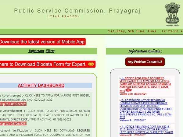UPPSC Recruitment 2021: 100+ Vacancies In Various Departments, Apply Online At uppsc.up.nic.in