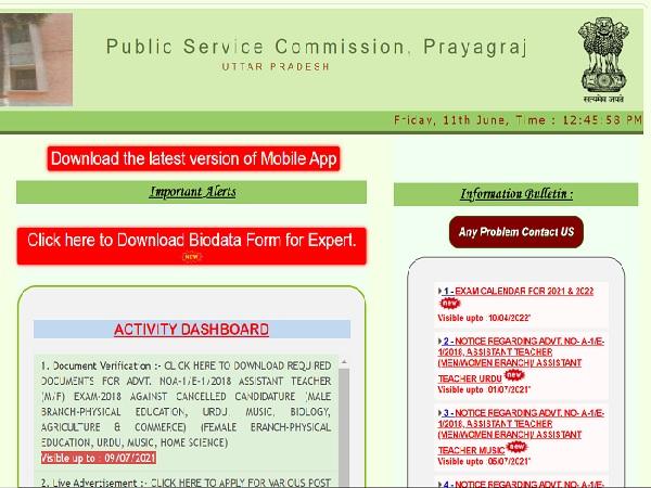 UPPSC Calendar 2021-22: Uttar Pradesh PSC Prelims Exam On October 24