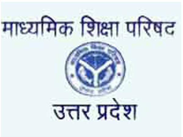Uttar Pradesh Board Exams 2021 Evaluation Criteria Soon