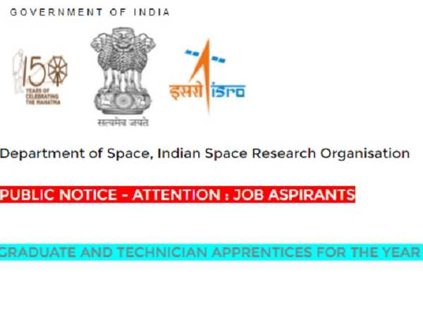 ISRO Recruitment 2021 For 43 Apprenticeship Posts, Apply Online Before July 22