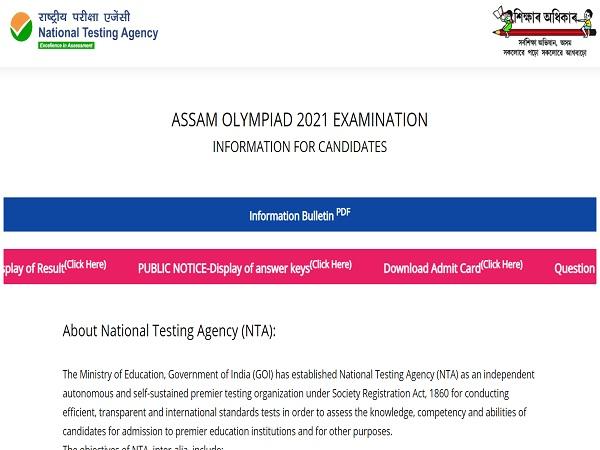 Assam Olympiad Result 2021 Declared