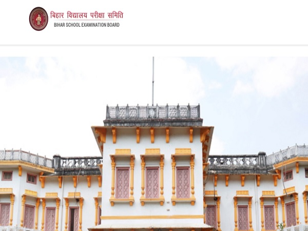 Bihar Board 12th Certificate Download
