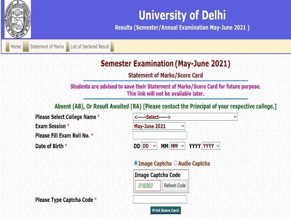 Delhi University Result Open Book Exam Result