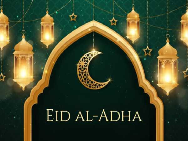 Eid al Adha 2021: Date, History And Significance