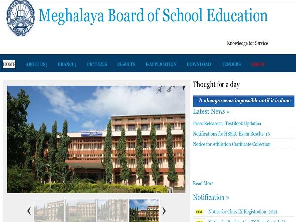 MBOSE HSSLC Result 2021: Meghalaya Board 12th Result Link And Download Marksheet