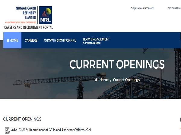 NRL Recruitment 2021 For 66 Graduate Engineer Trainee And Assistant Officer, Apply Online Before August 13