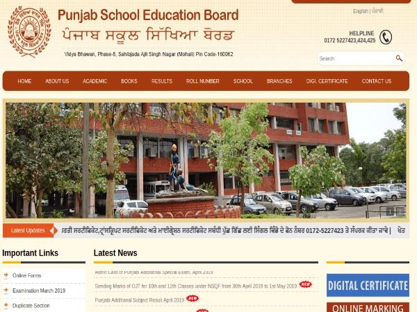 PSEB 12th Result 2021 Declared, Check Punjab Board 12th Result 2021 Link And Marksheet