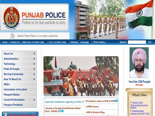 Punjab Police Constable Recruitment 2021 Notification Released For 4362 Vacancies