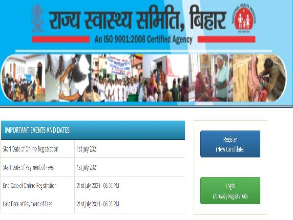 SHS Bihar Recruitment 2021: 8,853 ANM Posts