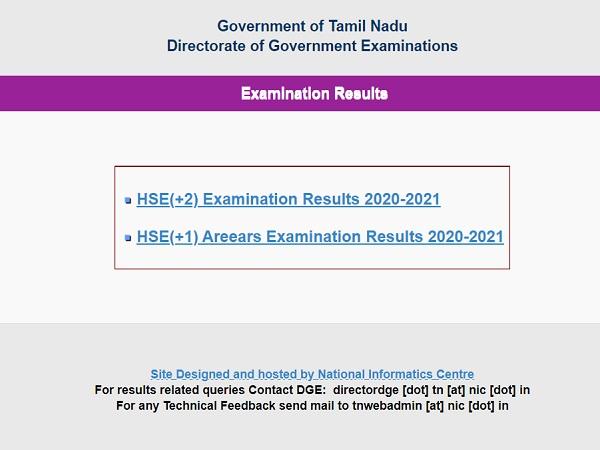 TN 12th Result 2021 Declared