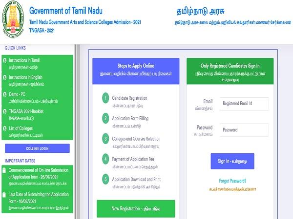 TNGASA 2021: Tamil Nadu Arts And Science College Application Process Begins