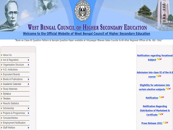West Bengal HS Result 2021 Live Updates, WBCHSE 12th Results 2021 Declared