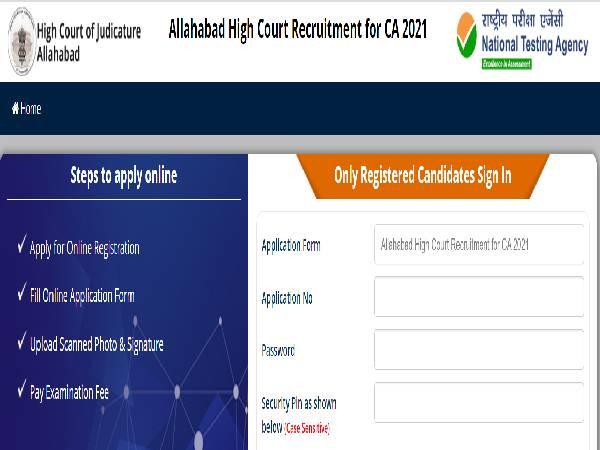 AHC Recruitment 2021: 411 RO, ARO and CA posts