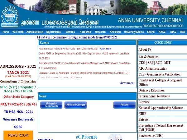 Anna University Re-exam Result 2021 Declared