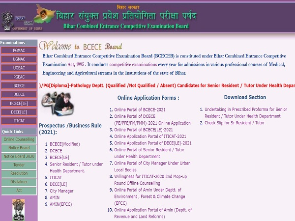 Bihar ITICAT Admit Card 2021 Released