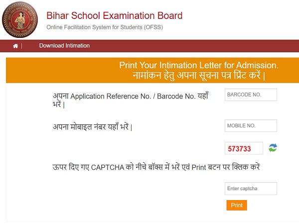 OFSS Bihar Merit List 2021 Intermediate, Check BSEB 11th Admission List 2021 On ofssbihar.in