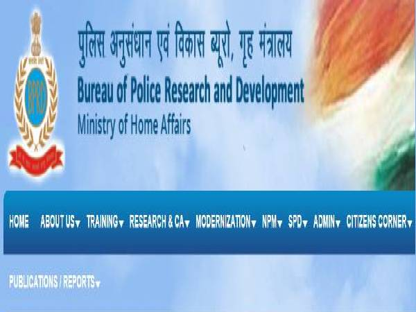 BPRD Recruitment 2021 For 240 BPRD Personnel Posts On Deputation, Apply Offline Before September 10