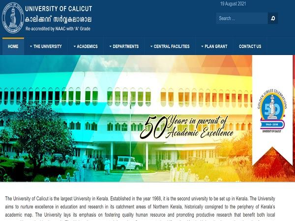 Calicut University Results 2021 Declared