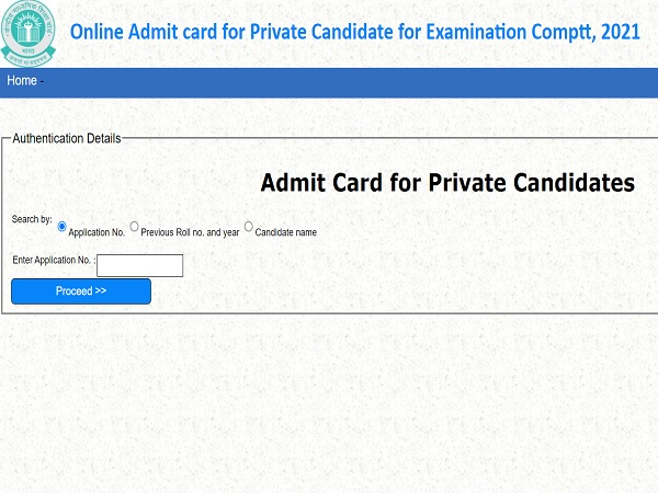 CBSE Private Candidate Admit Card 2021 Released, Download At cbseit.in