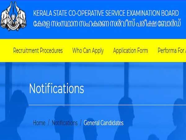CSEB Kerala Recruitment 2021: 249 Vacancies