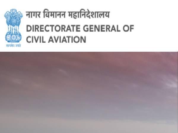 DGCA Recruitment 2021: 27 Consultants posts