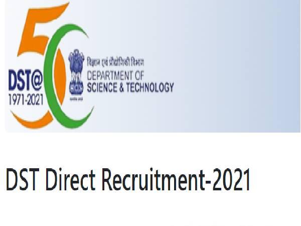 DST Recruitment 2021: 13 Scientist C, D, F posts