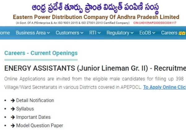 APEPDCL Recruitment: 398 Energy Assistant Posts