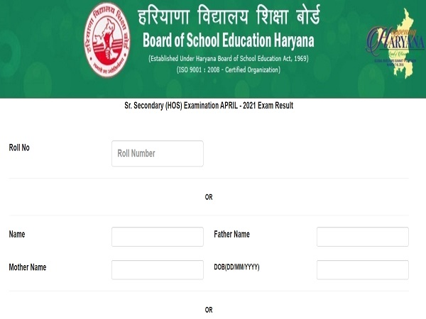 HOS 12th Result 2021: HBSE Haryana Open School 12th Result 2021 Released