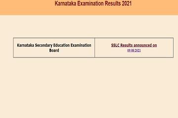 Karnataka SSLC Result 2021 Always On karresults.nic.in