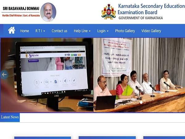 Karnataka SSLC Result 2021 Live Updates