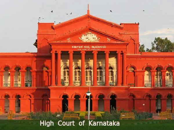 Karnataka High Court SDA Recruitment 2021: 142