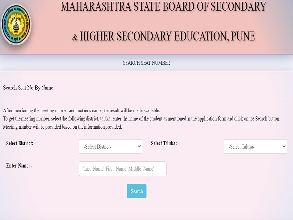 Maharashtra 12th Result 2021 Roll Number: How To Check Seat Number