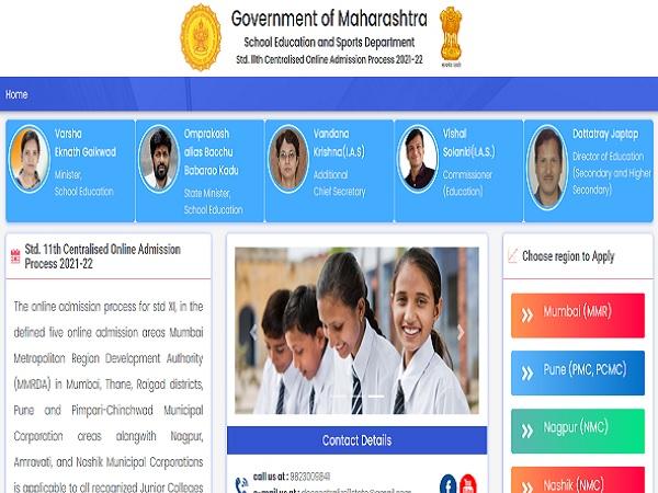 Maharashtra FYJC Admission 2021 Merit List And Cut-off Released