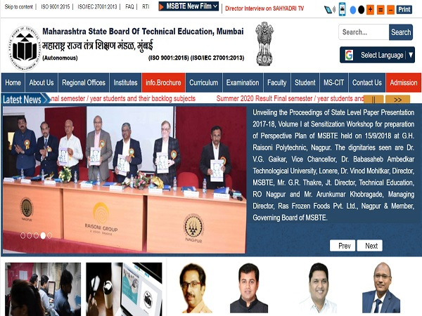 Click Here For MSBTE Diploma Summer Result 2021