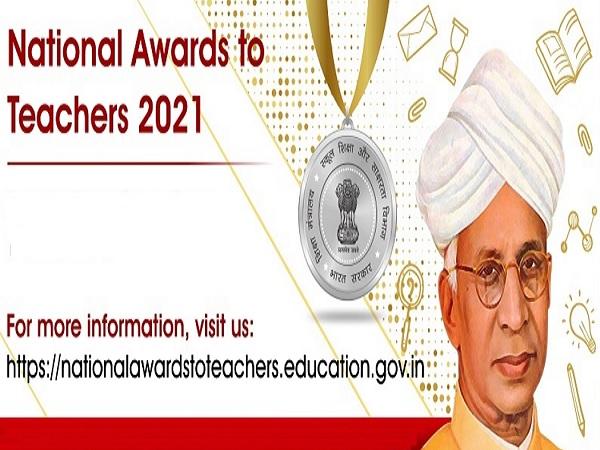 National Teachers Award 2021 List Released