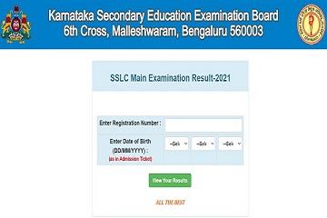 Karnataka SSLC Result 2021 On sslc.karnataka.gov.in