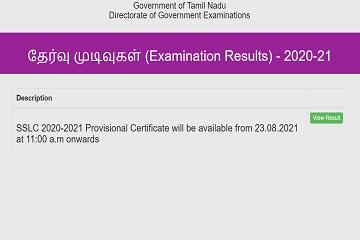 TN Class 10th Result 2021 Website