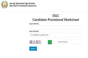 TN SSLC Provisional Marksheet 2021