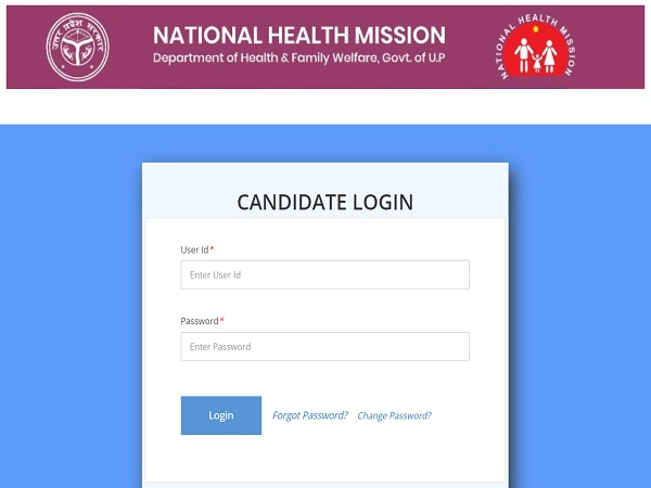 UP NHM CHO Admit Card 2021 Released