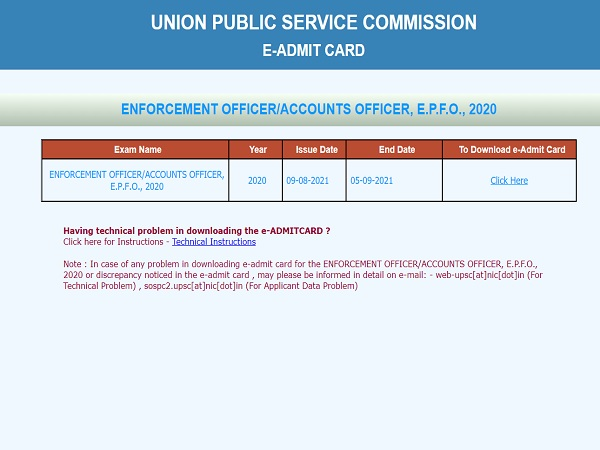 UPSC EPFO Admit Card 2021 Download
