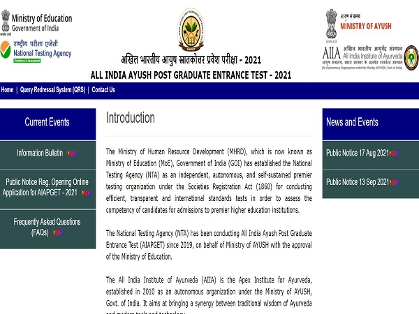 AIAPGET 2021 Admit Card Released, Download At aiapget.nta.ac.in