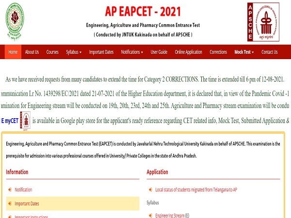 AP EAMCET Results 2021 Direct Link