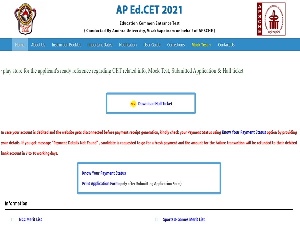 AP EDCET Hall Ticket 2021 Released, Check Download Link