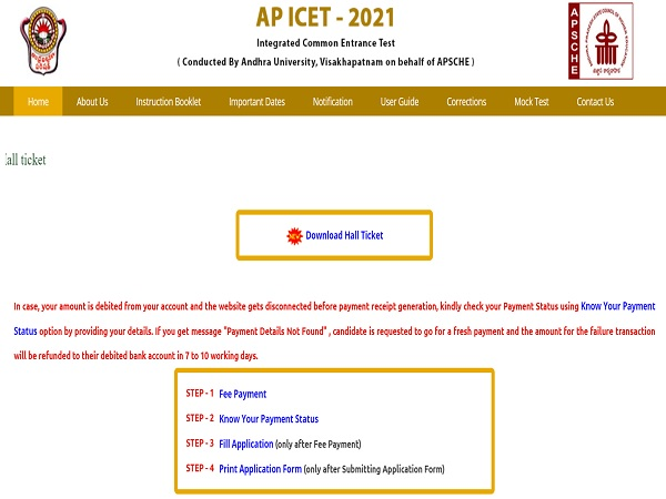 AP ICET Hall Ticket 2021 Released, Check Download Link