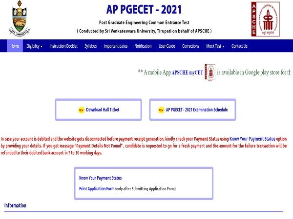 AP PGECET Admit Card 2021 Released, Check AP PGECET Hall Ticket 2021 Download Link