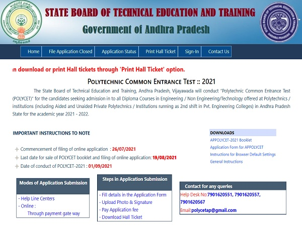 AP POLYCET Results 2021: How To Download AP Polytechnic Result 2021 Rank Card?